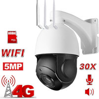 5MP PTZ Dome Camera SIM Card 3G 4G Wireless 1080P 5MP Outdoor 30X Zoom Two Way Audio TF 128GB Card CCTV Security Camera