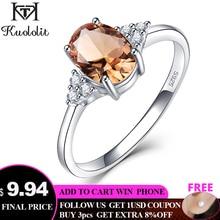 Kuololit Diaspore Zultaniteแหวนพลอยสำหรับสตรี 925 เงินสเตอร์ลิงสีเปลี่ยนแหวนสำหรับเครื่องประดับหมั้น