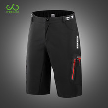 WOSAWE Men's Motorcycle Shorts Quick Dry Breathable Thin Outdoor Sportswear Downhill Riding Shorts MTB Cycling Underpants