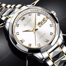 HAIQIN złota mężczyźni zegarki 2020 luksusowe mechaniczne biznes diament zegarek automatyczny dla mężczyzn wodoodporny wojskowy Reloj hombres tanie tanio 5Bar Składane bezpieczne zapięcie simple Mechaniczna nakręcana wskazówka Samoczynny naciąg 22cm STAINLESS STEEL RATTRAPANTE