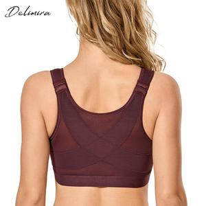Image 1 - Delimira Womens Front Closure  Full Coverage Wire Free Back Support Bra