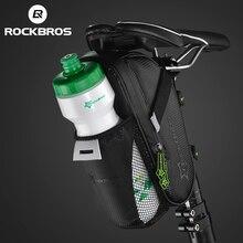 ROCKBROS étanche à la pluie vélo vélo sac arrière avec bouteille deau poche vélo queue siège selle sac réfléchissant poche vélo accessoires