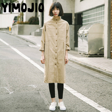 Trench coat Long Spring women Casual Slim for Elegant Outside X-long Skirt Streetwear Japan
