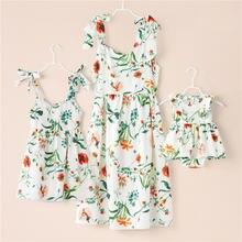 Летнее семейное платье для мамы и дочки одинаковые наряды девочек