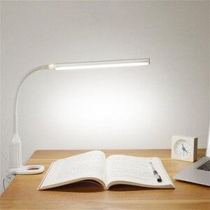 500LM Eye Protect LED Desk Lam