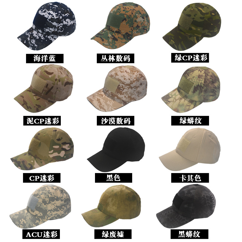 Amazon Currently Available Army Fans Tactical Hat mo so hot u tie Baseball Cap hai bao mao Men's Dome Hat Breathable Hat Fans     - title=