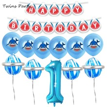 Twins Party First Birthday Shark Theme Baby Blue Foil Balloons Shower 2nd Boy or Girl Sea Ocean