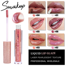 SMAKUP 8 Colors Long-lasting Moisturizing Lip Gloss Pearly S