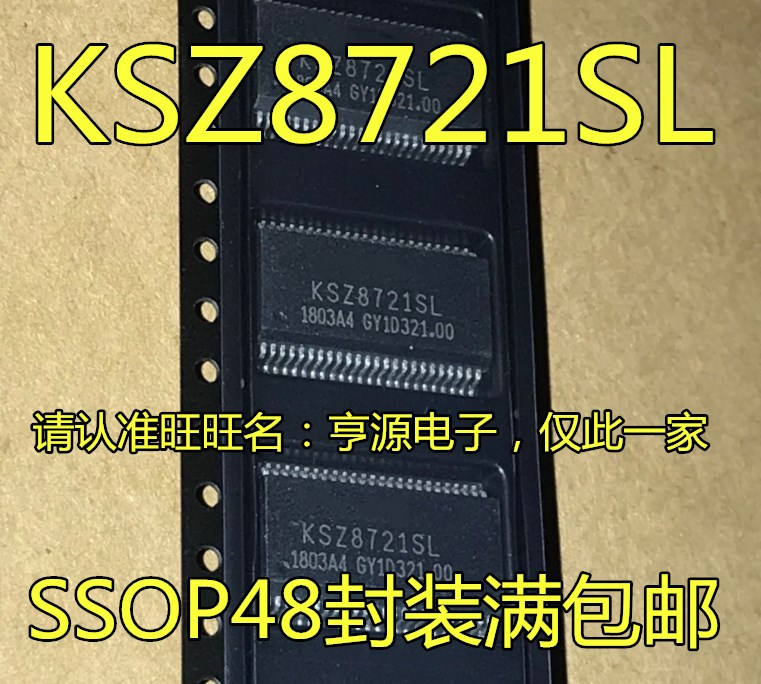 KSZ8721SL Buy Price