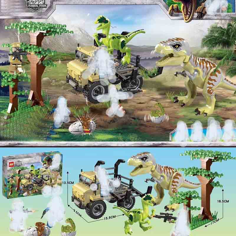 450pcs Jurassic world 2 Dinosaur tyrannosaurus rex Baby Policeman Truck building blocks bricks toys for children