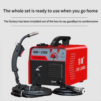 NB-200 Airless Two-shielded Welding Machine 220V Small Household Carbon Dioxide Self-protection Welding Machine With Copper Core