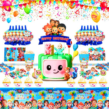 Cocomelon Theme Family Party Disposable Tableware Set Paper Cups Plates Birthday Party Supplies Kids Toy Baby Shower Decorations lego blocks theme disposable tableware set paper plates cups baby shower birthday party supplies decoration for kids