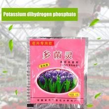 1pcs Bonsai Plant Rooting Growth Hormone Medicine Bactericidal Pesticide Fungicide Insecticide Chemical Fertilizer