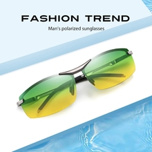 Anti-Glare HD-Lens Clear Night Vision Sunglasses Daytime Polarized Copper and Yellow Tint Night Driving Glasses for Men