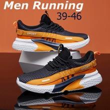 2020 New Mesh Men Casual Shoes Lac-up Men