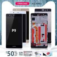 Pantalla LCD Para HUAWEI P9 EVA-L09 EVA-L19 Display Cristal Táctil digitalizador Con Marco Completa Original Negra Blanco Dorado