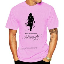 funny t shirts Fashion Snape Men's Cotton Printed T Shirt