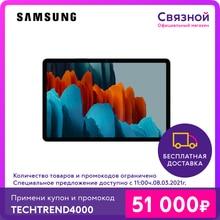 Планшет Samsung Tab S7 LTE 11дюймов 128Gb [Новый, Доставка от 2 дней, Официальная гарантия]