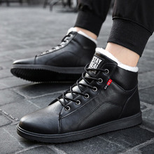 Warm Snow Boots Winter Cotton Men Casual Shoes Leather Man A