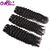 "Peruvian curly hair strands 3/4 pieces human hair extensions 8""-28""Mshere no Remy strands of human hair false hair Color Natural(China)"