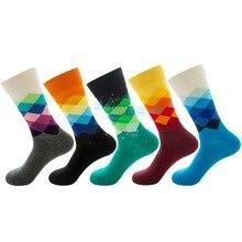 Men's socks autumn and winter new arrival color rhombus gradient male socks fashion tube socks trend long socks business socks недорого