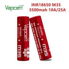 Vapcell li batteria agli ioni di 18650 M35 3500mah 10A / 25A 3.7V ad alta potenza di litio ricaricabile celle delle batterie per strumento di potere della torcia elettrica