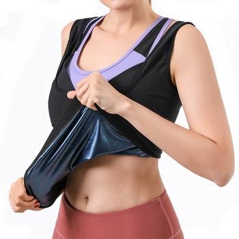Women Sauna Shaper Vest Thermo Sweat Tank Tops Body Shapewear Slimming Vest Waist Trainer Corset Gym Fitness Shirt Workout Suits 1