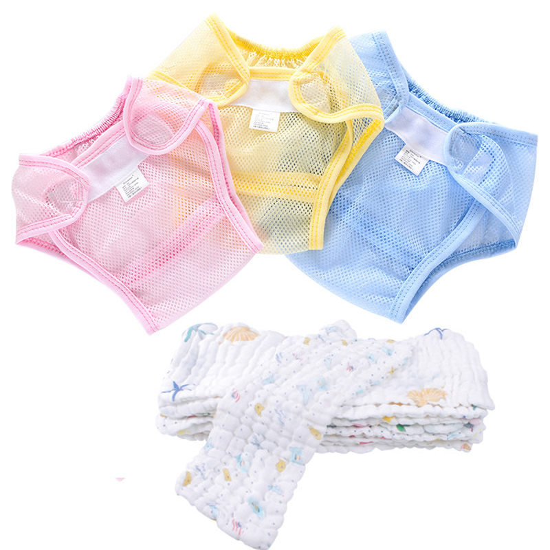 3 шт. детские подгузники, моющиеся летние дышащие подгузники для новорожденных, хлопковые подгузники тканевые многоразовые подгузники с се...