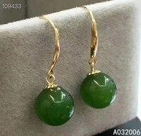 KJJEAXCMY 18K gold natural Jasper bead earrings new ladies luxury jade eardrop support test