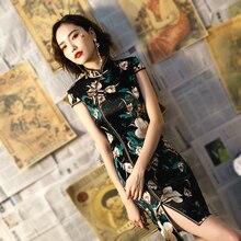 Moden w stylu Vintage czarny Cheongsam sukienka kobieta tradycyjny chiński sukienki klasyczne ukośne szczelina kostium lato Party Vestido