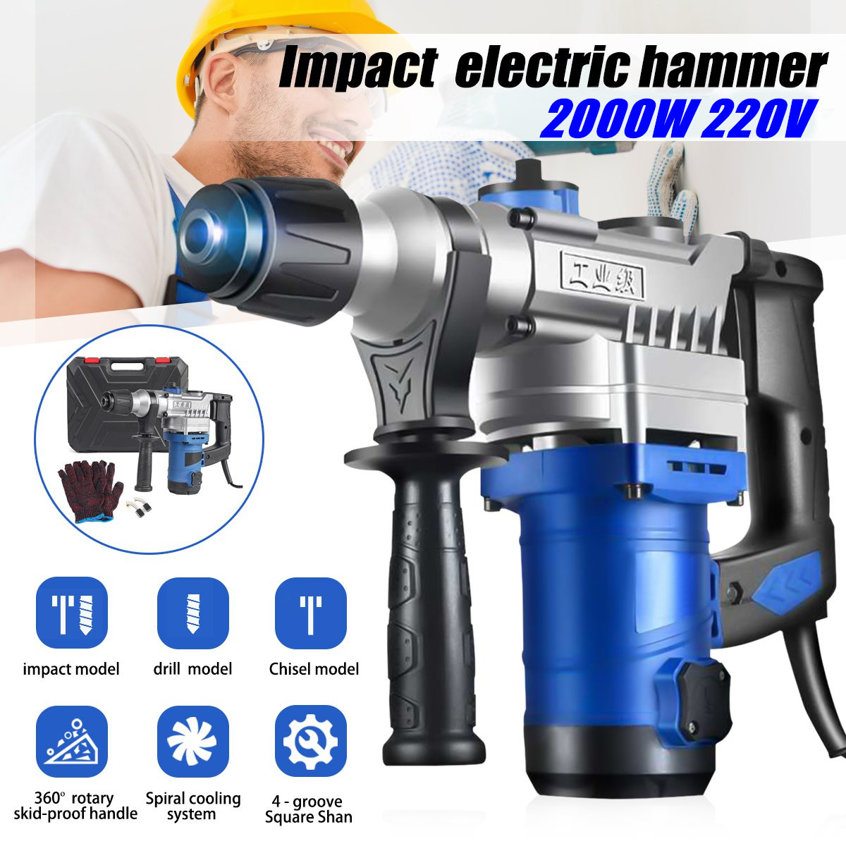 2000W Cordless Rotary Impact Hammer Mini Electric Hammer Drill Screwdriver Concrete Breaker 220V with Portable Tool Storage Box