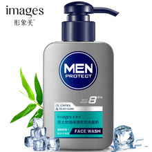 Oil-Control Facial-Cleanser Face-Washing Bubble-Skin-Care Only Deep-Clean Men's for Anti-Dirt