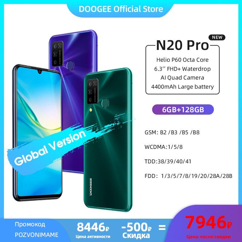 """Doogee n20 pro quad câmera telefones celulares helio p60 octa núcleo 6gb ram 128gb rom versão global 6.3 """"fhd + android 10 os smartphone"""