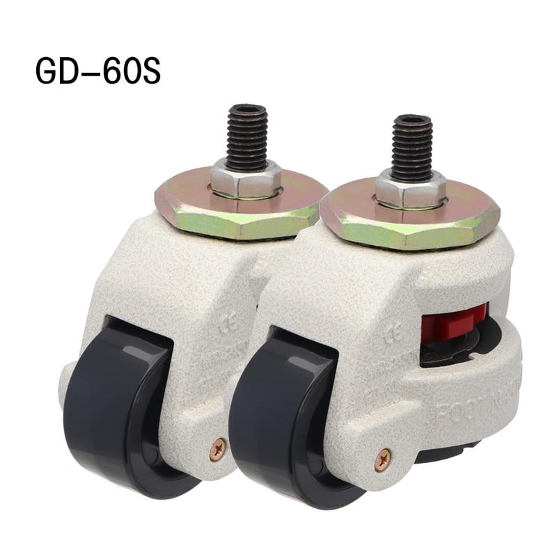 2 pièces GD-60S nivellement ajusté roulette en Nylon roue industrielle roulette pour Machine robuste grand équipement roue réglable