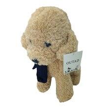 Durável adorável animal de pelúcia pele-amigável cão bonito macio huggable brinquedo de pelúcia boneca unissex para brinquedos do presente das crianças do bebê