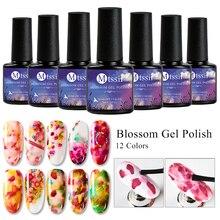 Mtssii 7ml/15ml Watercolor Nail Polish Blooming DIY Nail Gel Manicure Decor Set Smoke Effect Bubble Varnish Manicure Accessories
