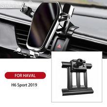 Для haval h6 Спорт 2019 автомобиля мобильный телефон держатель