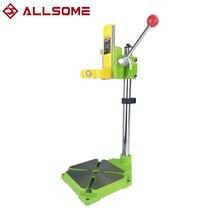 ALLSOME BG6117 Drill Press Stand Mini Electric Drill Bracket