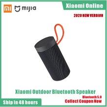 2020 Xiaomi mijia outdoor bluetooth speaker stereo IP55 dustproof waterproof dual microphone noise reduction call Bluetooth 5.0
