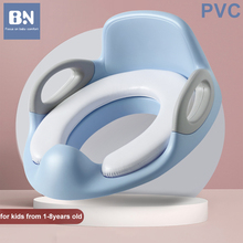 BN 0-8 Years Old Children's Pot Soft Baby Potty PVC Pad Infant Cute Baby Toilet Seat Boys And Girls Potty Trainer Seat WC