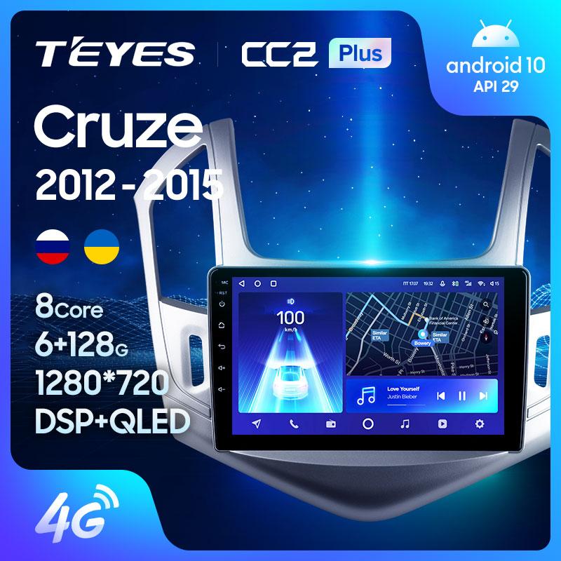 TEYES CC2L CC2 Plus For Chevrolet Cruze J300 J308 2012 - 2015 Car Radio Multimedia Video Player Navigation No 2din 2 din dvd