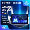 TEYES CC2L и CC2 Plus Штатная магнитола For Шевролет Круз For Chevrolet Cruze J300 J308 2012 - 2015 Android до 8-ЯДЕР до 6 + 128ГБ 16*2EQ + DSP 2DIN автомагнитола 2 DIN DVD мультимедиа авто...
