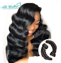 Ali Grace Brazilian Hollywood wave 1 3 4 Bundles Double Weft 100% Remy Human Hair Weave New Arrival Hair Bundles(China)