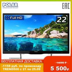 LED Television POLAR P22L34T2C Consumer Electronics Home Audio Video Equipments TV 30InchTv