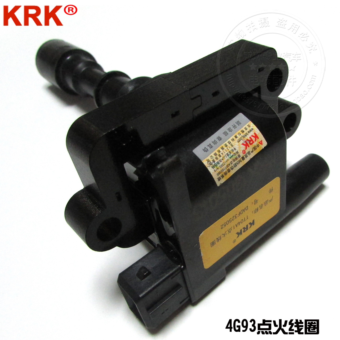 Free Delivery.2.0.4G94D high voltage ignition coil KRK F01R00A012