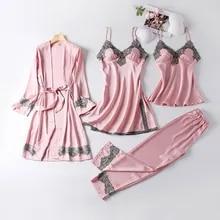Pajamas-Sets Sleepwear-Sets Homewear Sexy Women Spring Lace Faux-Silk Autumn Elegant
