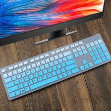 Высокое качество силикон клавиатура защитный чехол клавиатура наклейки кожа крышка колпачки для Dell KB216 проводной клавиатура