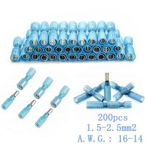 200Pcs Insulated Heat Shrink W