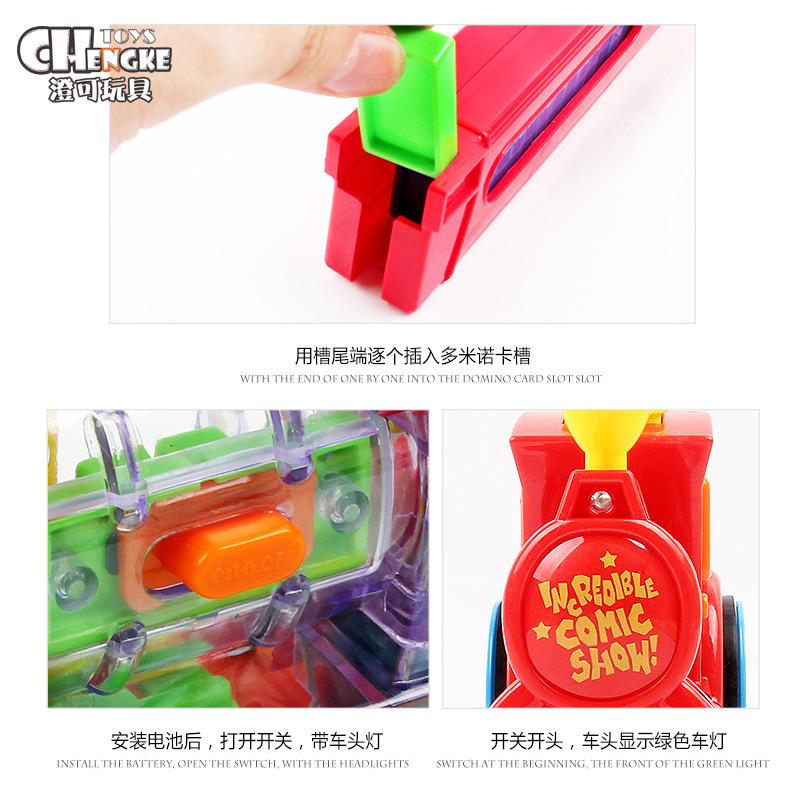 Electric Train Domino CHILDREN'S Toy DIY Parent And Child Educational Fight Inserted Strange New Toy GIRL'S And BOY'S