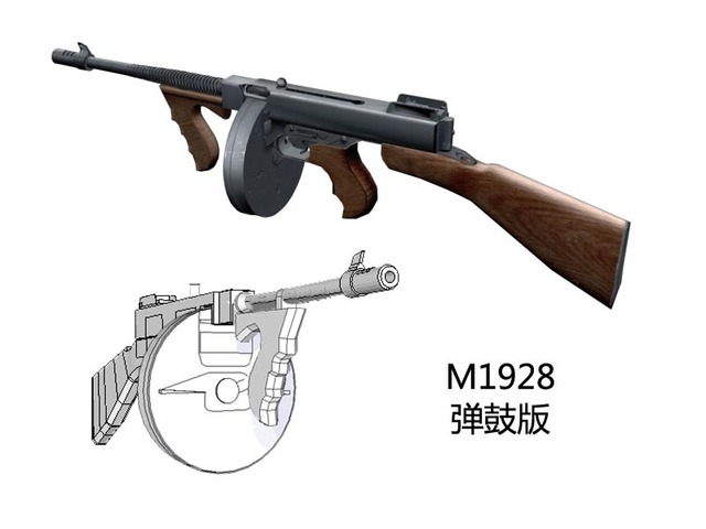 1:1 Scale Thompson M1928 Gun Model Papercraft Toy DIY 3D Paper Card Military Model Handmade Toys for Boy Gift 4